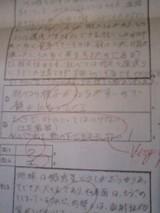 b6425112.jpg