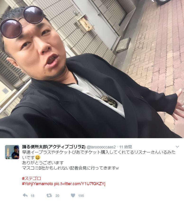 太郎 踊る 便所