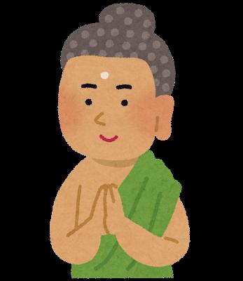寝る前に仏教の話でもしようぜ