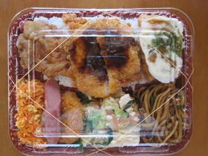 沖縄ん弁当