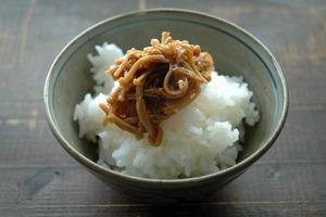 nametakeyoko