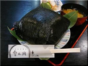 e085-o026-yukindou2
