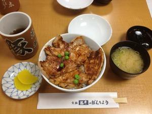 Obihiro - Panchou