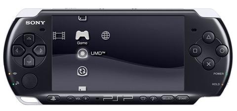 PSPの末路wwwwwwwwwwwwwwww