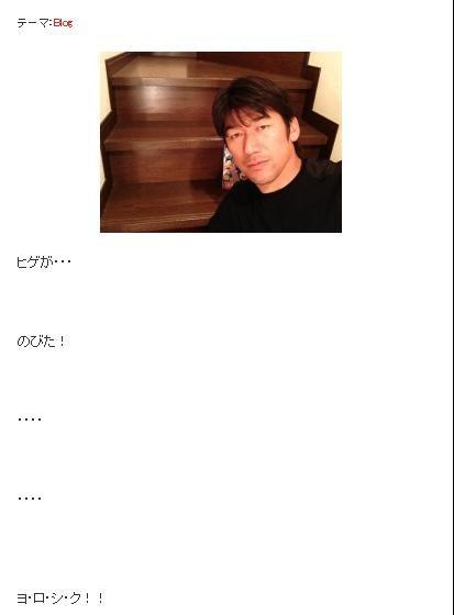 20121105_2