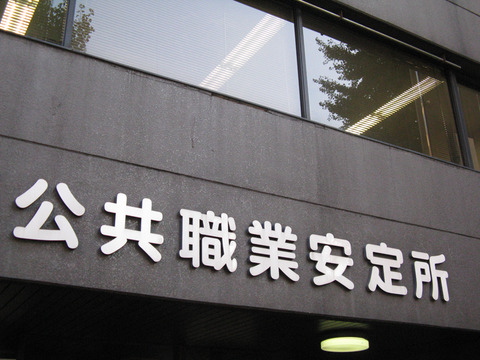 20130103_2