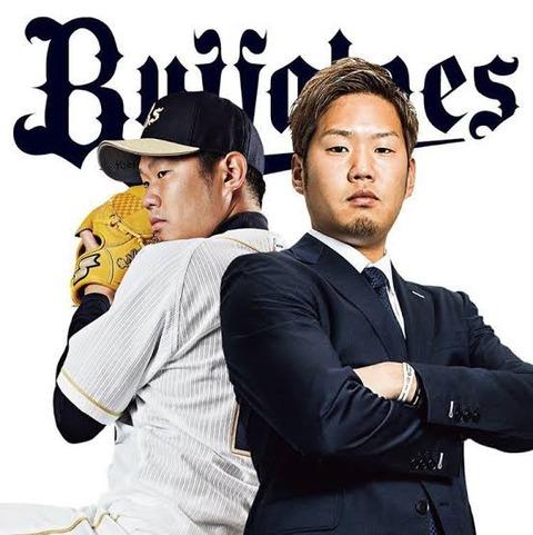 【虎激怒】阪神入りを決断している西、オリ施設で練習もコメントなし