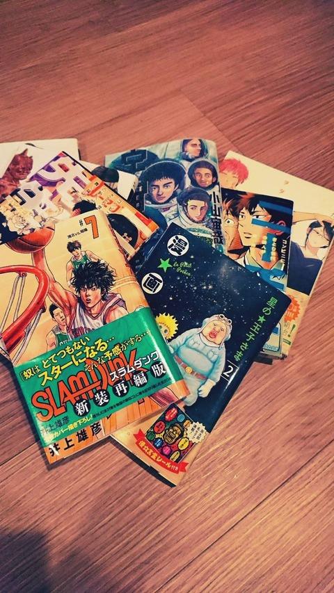 【悲報】松坂桃李さん、漫☆画太郎から感謝されてしまう
