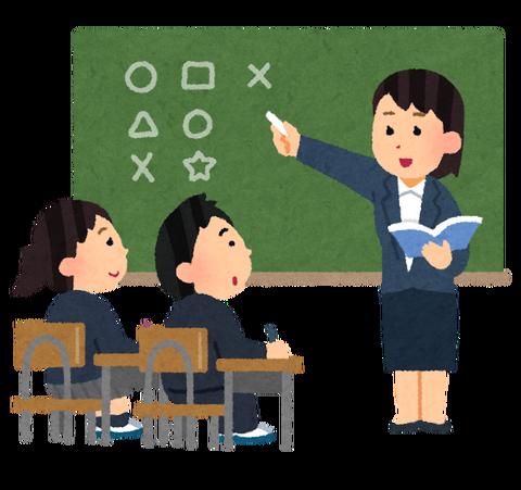 【悲報】女性教師(26)「家でテストの採点しようと思ったら間違って捨てちゃった……」