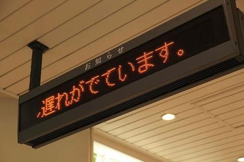 [画像:1fa460a2-s.jpg]