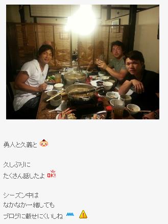 20121221_7_1