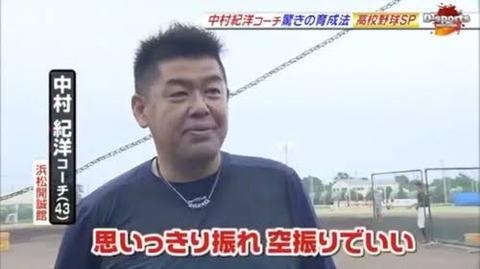 野球→フライボール革命でホームラン量産 バスケ→3P多投で得点量産 サッカー→