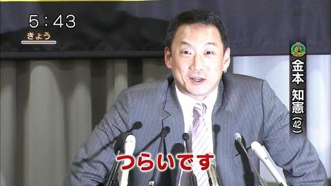20120221_1