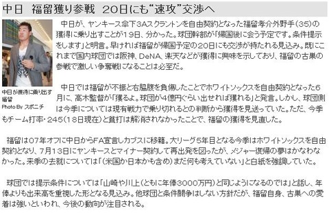 20120920_3