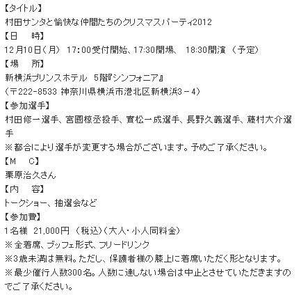 20121120_7