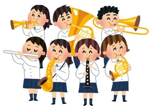 吹奏楽部「うちらのトレーニングは運動部並みにキツいよw」