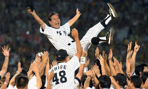 阪神・矢野新監督「ファンは2003年の雰囲気を求めてると思うのよ」