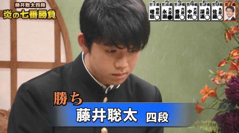 藤井聡太くんが成し遂げた偉業で打線組んだwwww