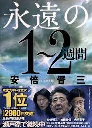 index(43)