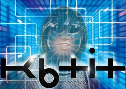 人口知能「KIBIT」を就活に導入へ、学生からは「AIに選考されるのは嫌だ」との声