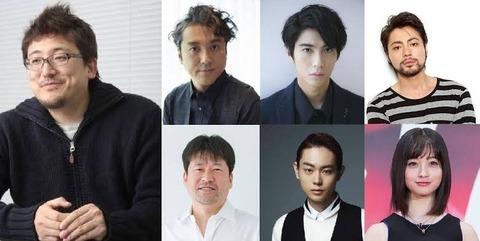 ムロツヨ、 佐藤二朗、賀来賢人、大泉洋←なんJ民ってこの辺の俳優嫌うよな