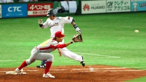 打率5割記録するが常に内野安打しか打てない一塁手