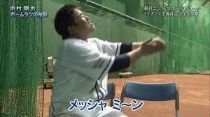 三大結局何を指すのかわからん野球用語「アッパースイング」