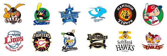 BaseballMAGなんJアンテナヌルポ(・∀・)なんJまとめサイトマップRSSTwitterMailBaseballMAGなんJアンテナヌルポ(・∀・)なんJまとめサイトマップRSSTwitterMail