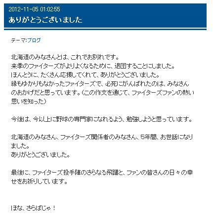 20121105_7