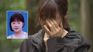 【悲報】7歳少女の行方不明事件、もうめちゃくちゃ
