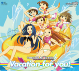 Vacation for you!