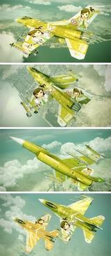 亜美F-2