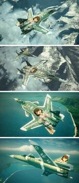 覚醒美希Su-47