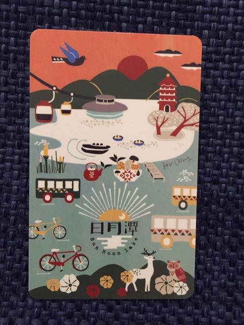 悠遊(ようよう)カード