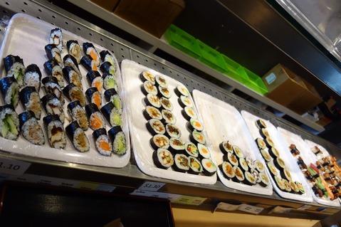 アサヒ寿司