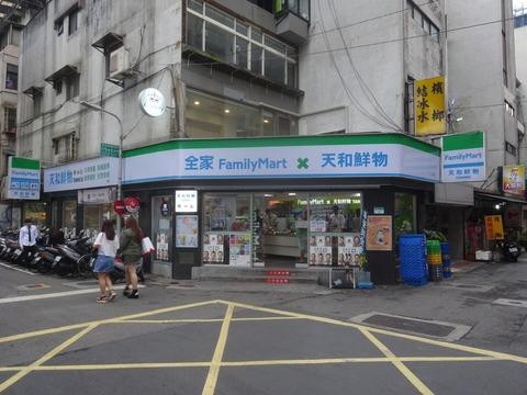 台湾(ファミリーマート)