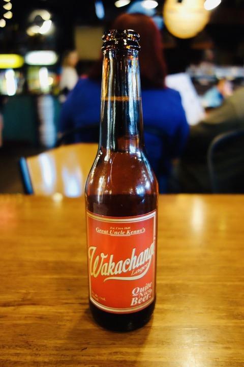 ニュージーランド(ビール)