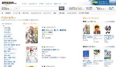 jp ベストセラー 本 の中で最も人気のある商品です