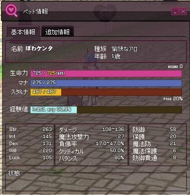 mabinogi_2017_02_04_006