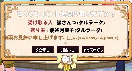 mabinogi_2016_06_22_002