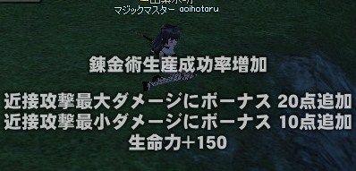 04f4c1e3.jpg
