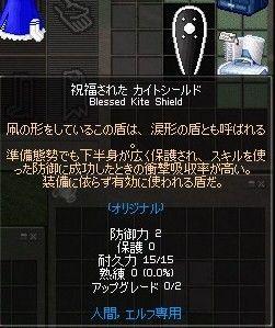 063901a8.jpg