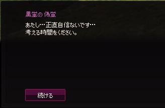 mabinogi_2014_04_24_004