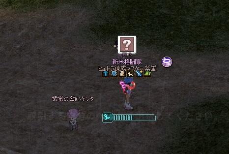 mabinogi_2017_02_04_002