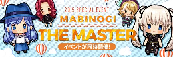 news_150916_master