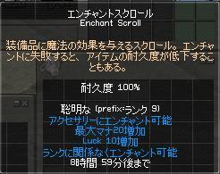 0d52bedd.jpg
