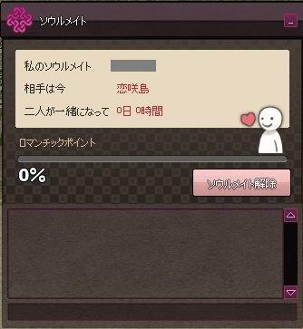 mabinogi_2014_02_14_009