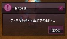 mabinogi_2016_02_19_015