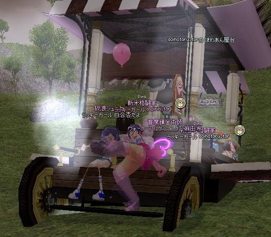 mabinogi_2014_05_30_149