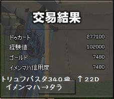 12505df6.jpg